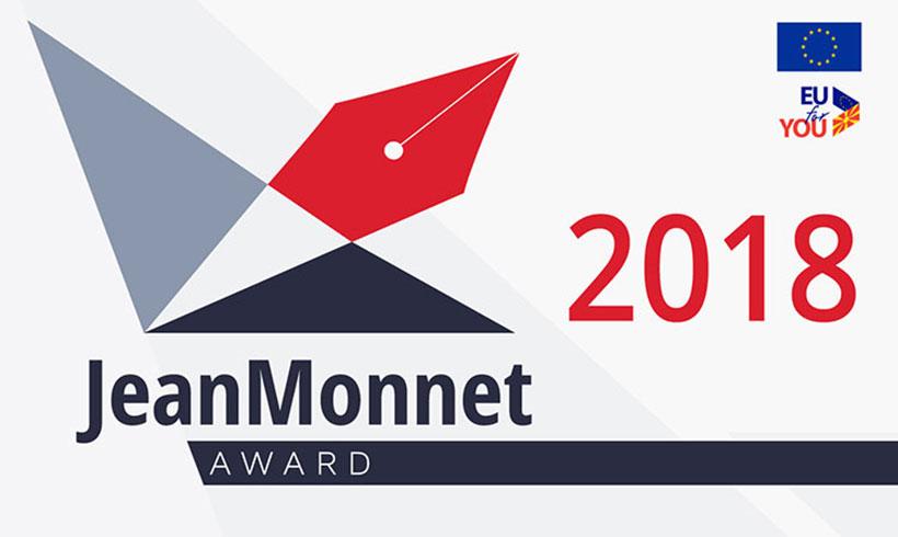 """Делегацијата на Европската Унија и Советот за етика во медиумите го објавуваат 16-тото издание на конкурсот за наградата """"Жан Моне"""""""