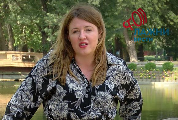 И новинарите грешат:Сашка Цветковска