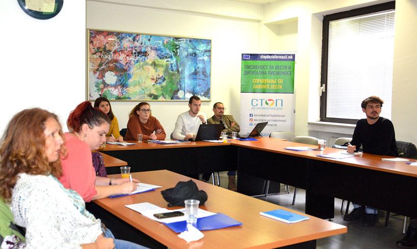 Обука за медиумска писменост и комуникација со медиумите