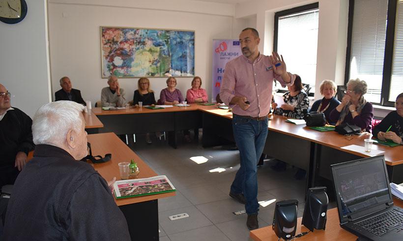 Работилница против лажните вести со Сојузот на здруженијата на пензионерите на Македонија