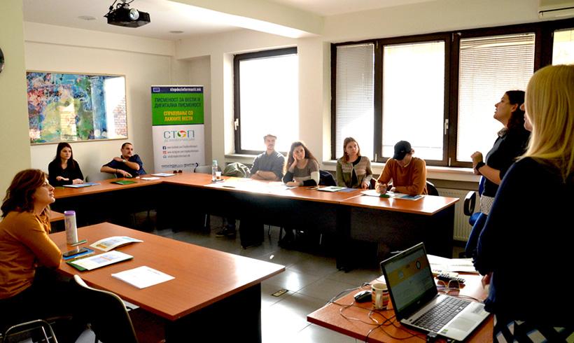 Одржана обука за стратегиски комуникации за граѓански организации