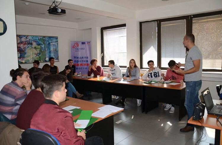 Обука за ученици за медиумска писменост