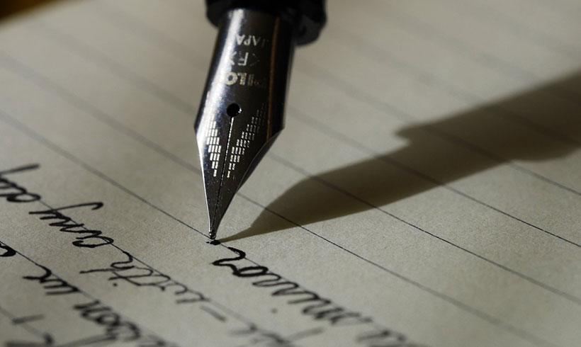Конкурс на ССНМ за авторски текст