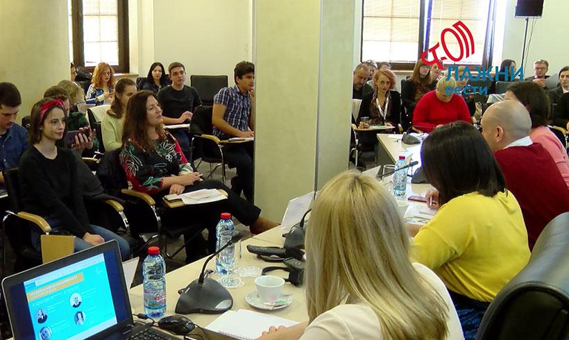 """Видео од дебатата """"Младите и онлајн конзумеризмот"""""""