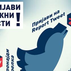 Како да пријавиш лажни вести на Твитер